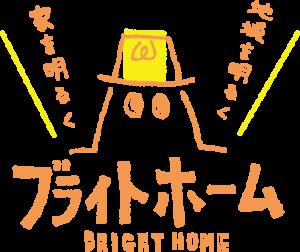 ブライトホームロゴ